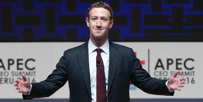 Mark Zuckerberg's Net Worth Soars $5 Billion In First Weeks Of 2017