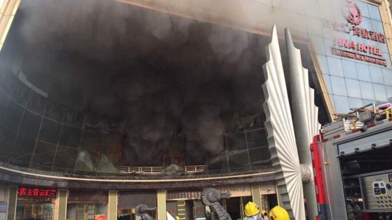 China: Nanchang hotel fire kills ten, injures 14