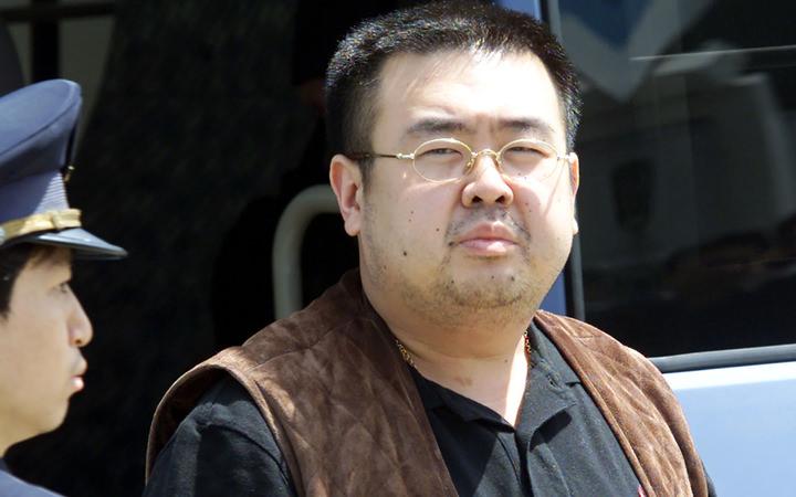 Kim Jong Nam: VX dose so high he died 'within 20 minutes', police say