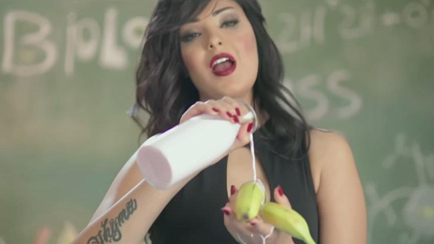 Egyptian Singer Jailed for suggestively eating banana (Video)