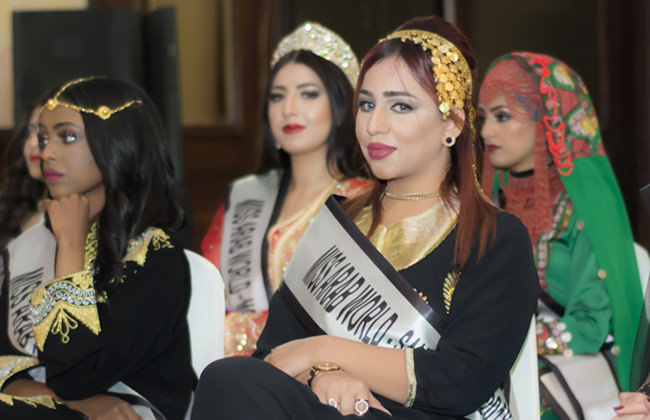 Miss Saudi Arabia withdraws from pageant after severe bullying