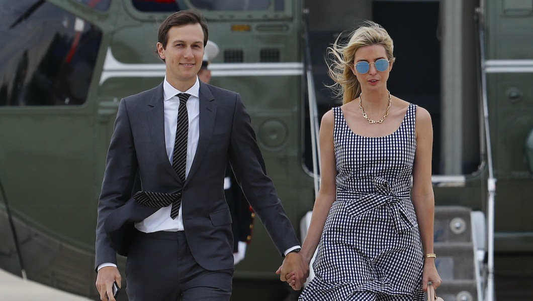 Ivanka Trump And Jared Kushner's helicopter suffers engine failure