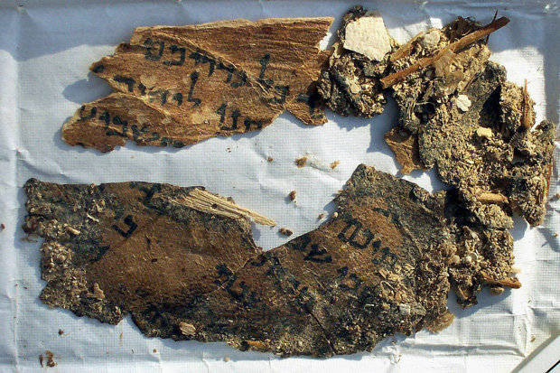 Dead Sea Scrolls: Hidden Script revealed with new imaging tech